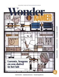 cover van Wonderkamer 2