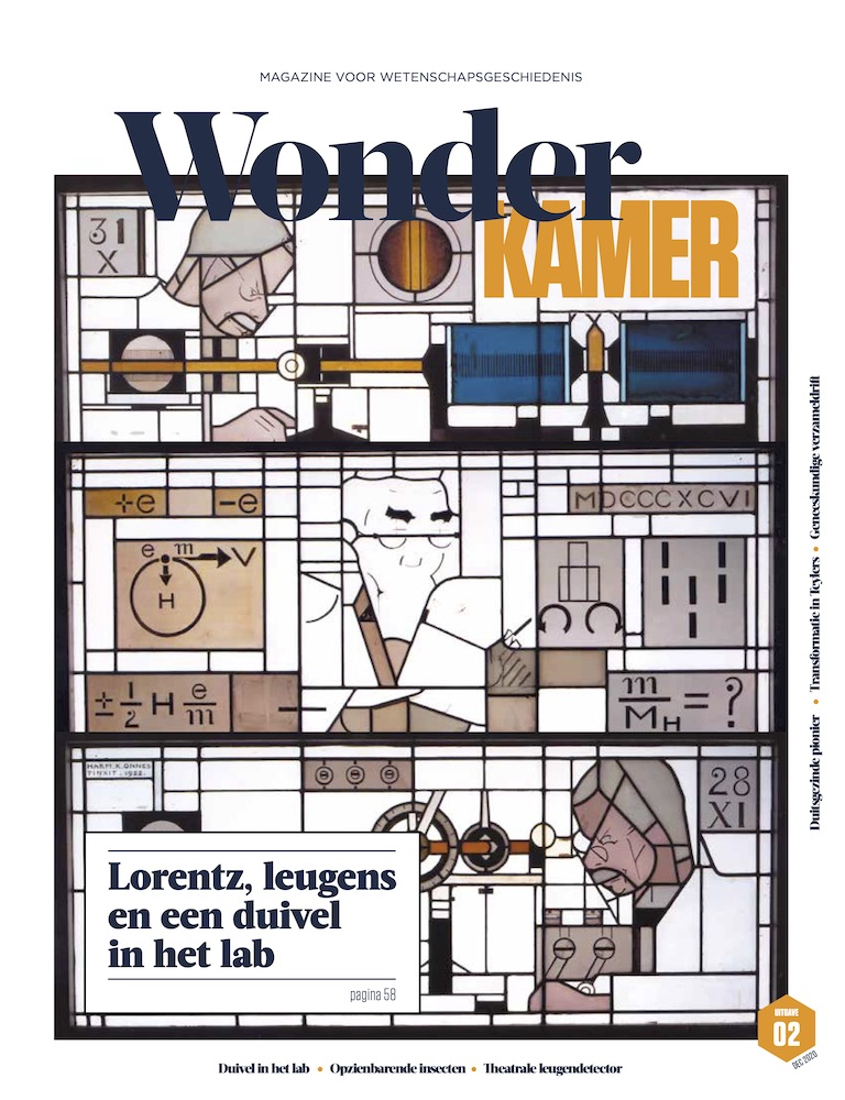 Kaft van Wonderkamer 2