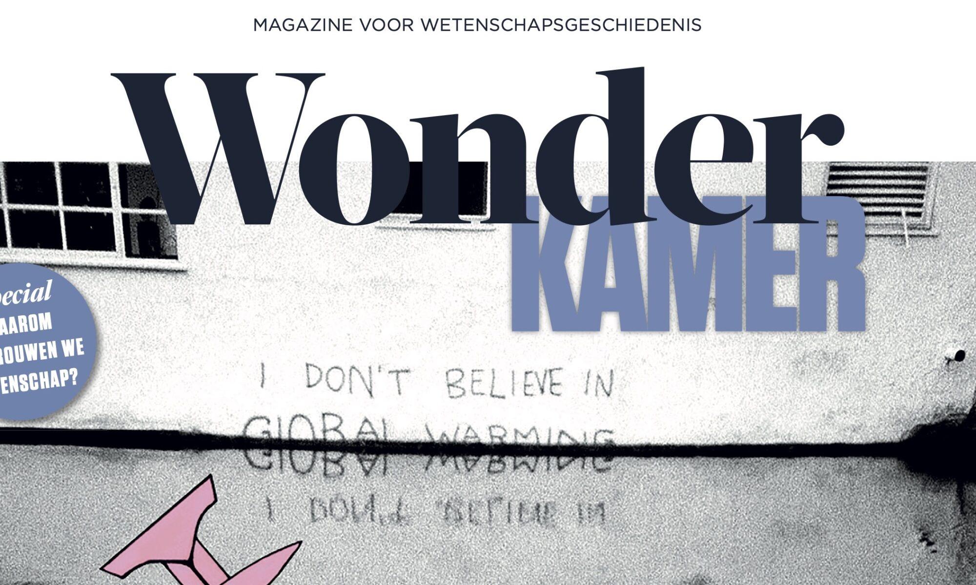 Wonderkamer